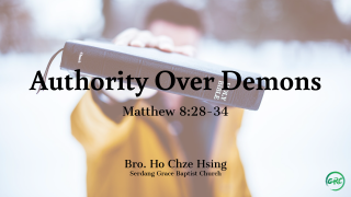 Authority Over Demons Sermon Graphic